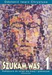 Szukam Was 1 Podręcznik Odsłonić twarz Chrystusa w sklepie internetowym Booknet.net.pl