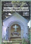 Zabytkowe cmentarze na kresach wschodnich drugiej Rzeczypospolitej w sklepie internetowym Booknet.net.pl