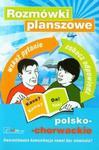 Rozmówki planszowe polsko chorwackie Metoda redpp.com w sklepie internetowym Booknet.net.pl