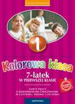 Kolorowa klasa. Klasa 1, szkoła podstawowa. 7-latek w pierwszej klasie. Karty pracy w sklepie internetowym Booknet.net.pl