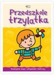 Przedszkole trzylatka. Karty pracy, cz. 2, Rozwijanie mowy i aktywności twórczej. w sklepie internetowym Booknet.net.pl