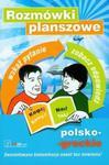 Rozmówki planszowe polsko - greckie w sklepie internetowym Booknet.net.pl