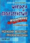 Wiedza o społeczeństwie. Wychowanie obywatelskie w gimnazjum. Przewodnik metodyczny i program naucza w sklepie internetowym Booknet.net.pl