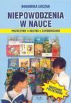 Niepowodzenia w nauce w sklepie internetowym Booknet.net.pl
