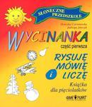 Rysuję, mówię i liczę. Książka dla pięciolatków. Część pierwsza w sklepie internetowym Booknet.net.pl