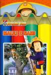 Strażak Sam Maluj z nami / Koloruj z Samem w sklepie internetowym Booknet.net.pl