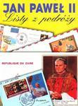 Jan Paweł II Listy z podróży w sklepie internetowym Booknet.net.pl