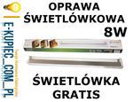 OPRAWA ŚWIETLÓWKOWA OPRAWKA MEBLOWA T5 TS2008 8W w sklepie internetowym E-kupiec.com.pl