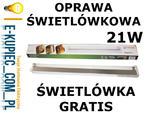 OPRAWA ŚWIETLÓWKOWA OPRAWKA MEBLOWA T5 TS2008 21W w sklepie internetowym E-kupiec.com.pl