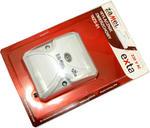 Wyłącznik zmierzchowy automat z sondą WZS-01 IP 54 w sklepie internetowym E-kupiec.com.pl