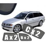 Zasłonki / roletki / osłony przeciwsłoneczne dedykowane do BMW E46 TOURING / KOMBI w sklepie internetowym Autozaslonki.com