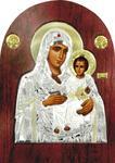 Figura Matka Boża Niepokalana w sklepie internetowym Upominki Religijne.pl
